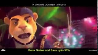 Donkey King Full movie 2018 in Hindi