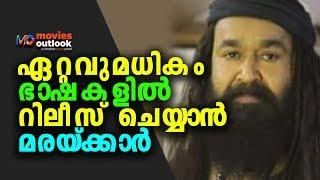 Marakkar the first film to be Released in 10 different  Languages   Mohanlal