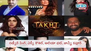 Takht historical drama |  Karan Johar is excited about his film | Newsroom