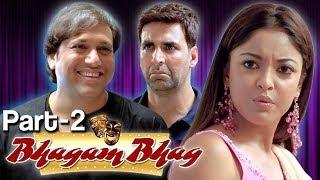 Back to Back Comedy - Bhagam Bhag Movie - Part 2 -#Shemaroo Indian comedy