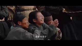 New 2018 Chinese FANTASY Film Latest Kung foo Chinese Movie with Sub-Title