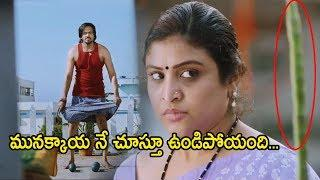 Sairam & Uma Latest Romantic Fabulous Super Hit Comedy Scene|Telugu Comedy Scene|Express Comedy Club