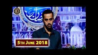 ' Qasas ul Islam ' with Waseem Badami – 5th June 2018