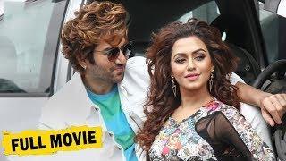 New Kolkata Bangla Movie 2019 || HD Full Movie || Bangla Comedy Movie