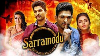 Sarrainodu Telugu Hindi Dubbed Full Movie | Allu Arjun, Rakul Preet Singh, Catherine Tresa, Srikanth