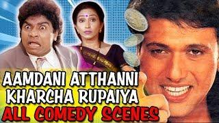 Aamdani Atthani Kharcha Rupaiyaa All Comedy Scenes | Bollywood Best Comedy Scenes