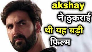 akshay kumar react farhan akhtar l robot 2.0 full movie zero full movie