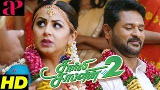Charlie Chaplin 2 Comedy Scenes | Nikki Galrani Prepares for the Wedding | AP International