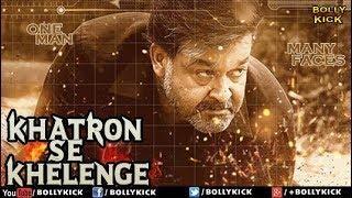 Khatron Se Khelenge Full Movie   Hindi Dubbed Movies 2018 Full Movie   Hindi Movies   Action Movies