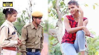 पुलिसवाली से फिर लिए मजे ????   पुलिस को चूना PART- 2   Bharatpur Comedy   Police Comedy   Desi Come