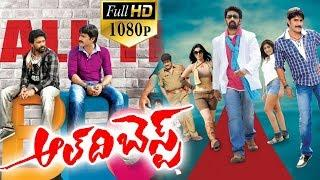 Telugu Recent Full Length Comedy Movie HD | Telugu Comedy Movies | Silver Screen Movies