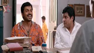 Karthi Recent Super Hit Telugu Movie Comedy Scene | Karthi | Telugu Movie | Sithara