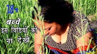 HOT सबसे गन्दा मैथिलि वीडियो//maithili comedy video 2019 new//मैथिलि सुपरहिट कॉमेडी वीडियो//420