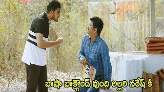 Allari Naresh Latest Movie Comedy Scene | Telugu Comedy Scene | Comedy Junction