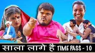 TIME PASS PART - 10 # साला लागे स  # NEW HARYANVI COMEDY 2019 LATEST COMEDY 2019 FANDU RAMBIR ARYAN