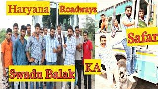 Haryana roadways ka Safer with Flying ||Comedy video || By# Jugadi Balak Films