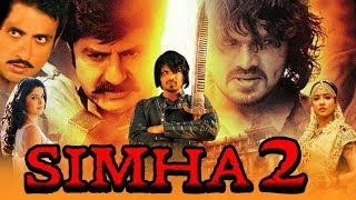 Simha 2 (Uu Kodathara? Ulikki Padathara?) Hindi Dubbed Full Movie | Balakrishna, Manoj Manchu