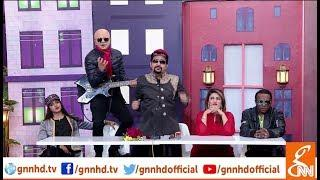 Joke Dar Joke | Comedy Delta Force | Hina Niazi | GNN | 21 February 2019