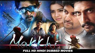 Makkhi ( Eega ) - HD Hindi Dubbed Fantasy  Movie - Sudeep, Nani And Samantha