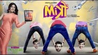 Mitron Full Movie   Hindi Movie 2018   Jackky Bhagnani   Kritika Kamra   Nitin Kakkar   HD 1080p
