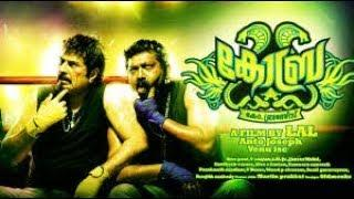 Cobra I Malayalam Full Movie I Mazhavil Manorama
