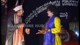 TULU YAKSHAGANA COMEDY DINESH KODAPAVU AND SUNDARA BANGADY  