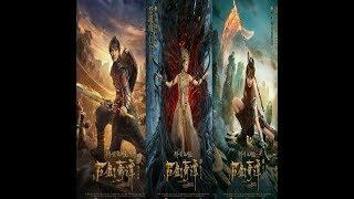 2018 Ancient sword Chinese fantasy movie eng sub