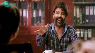Telugu Super Hit Movie Balakrishna Comedy Scene | Telugu Comedy Scene | Mana Movies