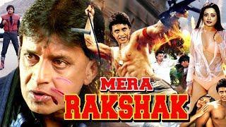 Mera Rakshak ll Full Action HIndi Movie ll Mithun Chakraborty, Rameshwari Full HD Movie