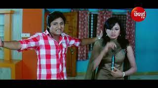 Odia Film Comedy - ଆମେ ମେନେଜ୍ କରି ରହିବା Aame Manage Kari Rahiba