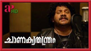 Chanakya Thanthram Comedy Scenes | Unni Mukundan | Hareesh Kanaran | Ramesh Pisharody |API Malayalam