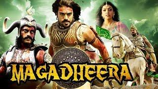 Magadheera Telugu Hindi Dubbed Full Movie | Ram Charan, Kajal Aggarwal, Dev Gill, Srihari