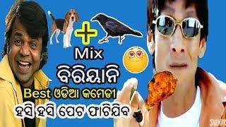 New Odia Comedy Odia Run Kauwa Biriyani Comedy Video Berhampur Comedy Odia Vijay Raaz Comedy Video