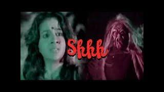 ಶ್.... Kannada movie explained