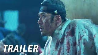 [ENG SUB] RAMPANT (2018) Trailer Korean Zombie Movie