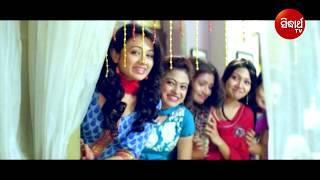 Odia Film Comedy - ଚିତ୍ରଲେଖା ତମେ ବହୁତ ସୁନ୍ଦର Chitralekha Tame Bahut Sundar | Sidharth TV