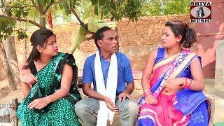 Nagpuri Comedy Video - Dehati Biwi Modern Saali | New Majbul Khan Comedy | Bauna Don