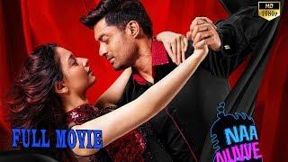 Kalyan Ram Latest Love Story Full Telugu Movie    Kalyan Ram    Tamanaah    Venala Kishore