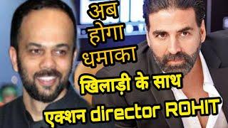 Akshay Kumar Final New Action-Comedy Movie With Director Rohit Shetty