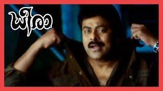 Dheera Malayalam Movie | Chiranjeevi Special Appearance | Ram Charan | Momaith Khan