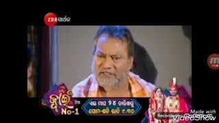 Mu khanti odia jia odia movie full HD