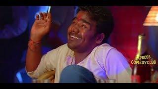 Venu Super Hit Best Comedy Scene | Telugu Comedy Scenes |Express Comedy Club|