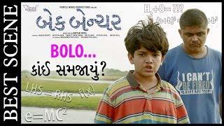 Bolo.. Shu Samjayu? COMEDY SCENE | BACK BENCHER Gujarati Film| Krish Chauhan | Releasing 20July