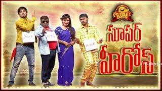 Super Heroes - Kiraak Comedy Show - 95 - Punch Prasad and Jabardasth Apparao - Mallemalatv