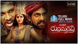 Rudramadevi 3D Telugu Full HD Movie || Anushka Shetty, Allu Arjun, Rana || Gunasekhar