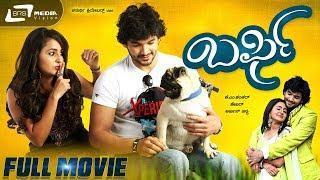Barfi – ಬರ್ಫಿ | Kannada Full Movie | Diganth | Bhama | Romantic Love Story Film