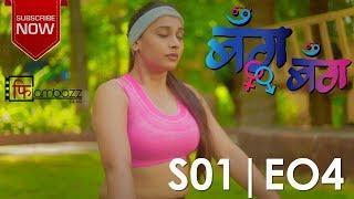 Bang Bang | Marathi Web Series | 2018 | S01E04 | Funny | Romantic | Adult Comedy | Best Web Series |