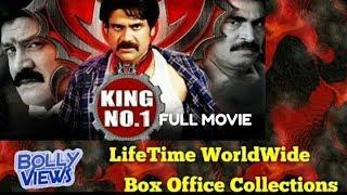 King No 1  Full Movie  HD Hindi Dubbed  Nagarjun telegu
