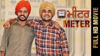 METER - Short Comedy Movie | Mama Baddowalia | Latest Punjabi Comedy Video 2019