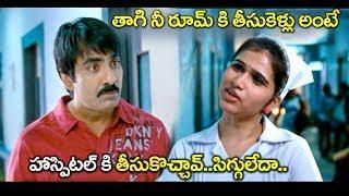Non Stop Jabardasth Comedy Scenes Back To Back | Latest Telugu Comedy Scenes | #TeluguComedyClub